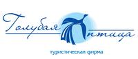 Туристическое агентство «Голубая птица»